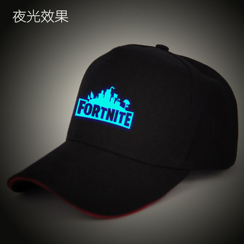 Fashion Women Men Game Fortnite Baseball Cap Hat - Buy Fortnite ... 83f67c4dec6