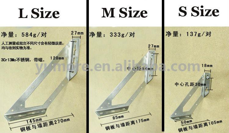 China Manufacturer 45 Degree Metal Corner Wall Bracket Hidden Shelf Brackets