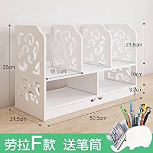 Freestanding Book Shelf / Desk Top Organization, Office table bookshelf organizer,little bookshelf creative Racks,children organize rack / shelf 603521cm request[ed]