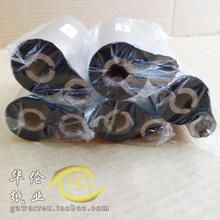 110mm*90m High quality Wax Ribbon Biaxial carbon belt barcode label printer ribbon