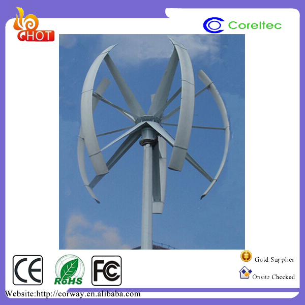 High quality 5kw vertical axis wind turbine generator