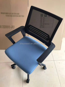 Executive chairs / Swivel Lift Cheap Office Chair with base