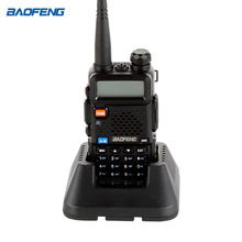 <span class=keywords><strong>Baofeng</strong></span> walkie talkie kosteneffectieve LCD dual band twee-weg radio <span class=keywords><strong>UV</strong></span>-<span class=keywords><strong>5R</strong></span>