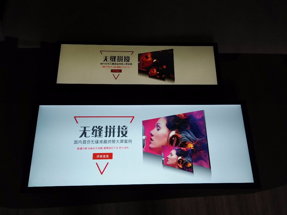 Volume supply 4000:1 screen Stretched mall advertising display restaurant menu board