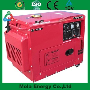 High quality hot sale water-cooled 10kw generator soundproof box