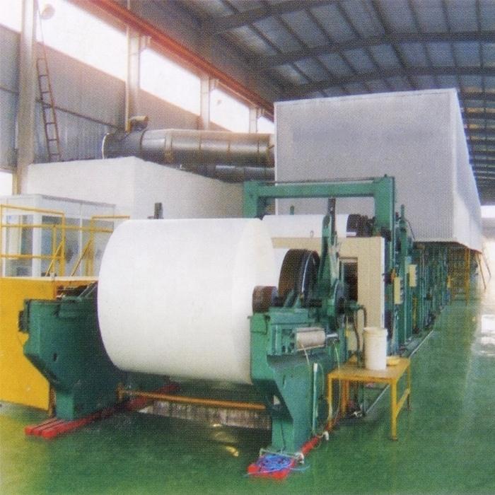 a4 paper recycling machine