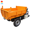JWM brand electric mini dumper, durable dumper tricycle for hot sale, new electric dumper truck for professional manufacture