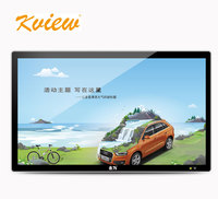 32'' Inch Wall Mounted Android Loop Video Lcd Display Monitor Advertising Media Player For Elevator