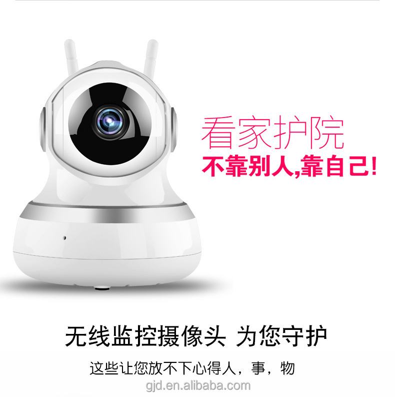 Sim card webcam wifi 3g video surveillance camera gsm security alarm