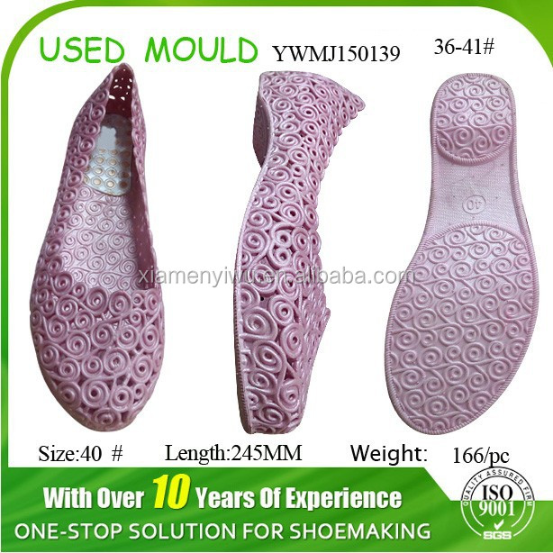Second Hand Shoe Mould For Shoe Making Aluminium Shoe Mould Price