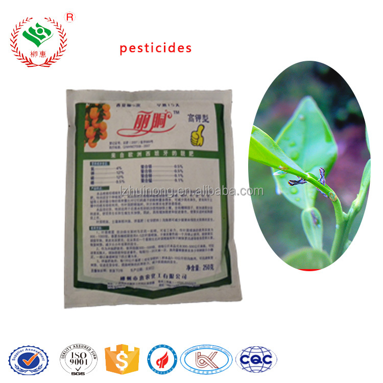 China Plant Insecticides, China Plant Insecticides