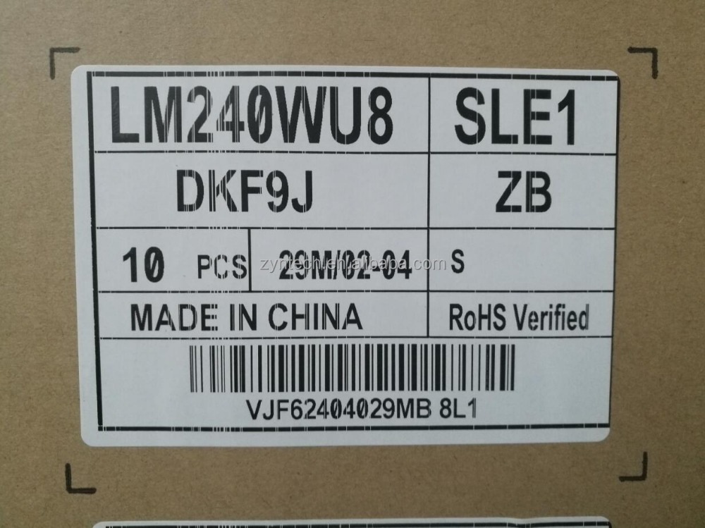 LM240WU8-SLE1 new A grade industrial display 24 inch LCD panel 1600*1200 module