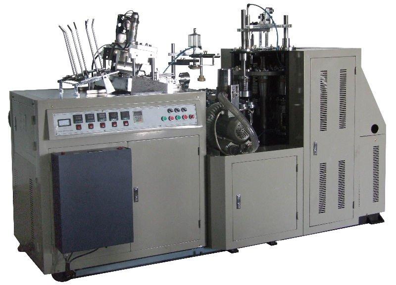Ebz 12 Coffee Paper Cup Machine With Ultrasonic Sealing Buy Ebz