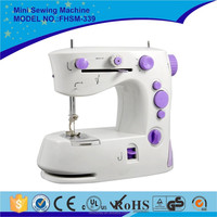 26 years experience factory supply low price hot sale FHSM-339 leather sewing machine