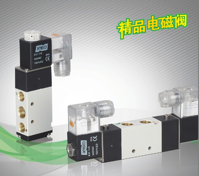 Sy Series Directional Control Valve Pneumatic Solenoid Valve