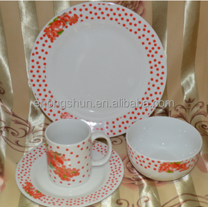 supply kitchen products porcelain for household