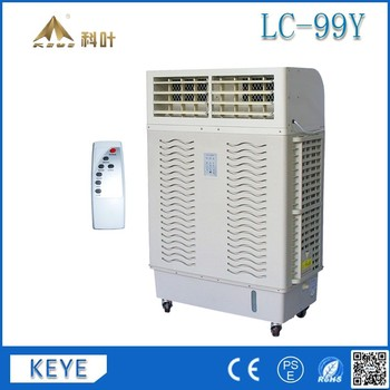 Lc-99y Evaporative Air Conditioner Without Outdoor Unit - Buy Air  Conditioner Without Outdoor Unit,Keye Air Cooler,Evaporative Air Cooler  Product on