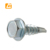 China suppliers high quality din933 hexagon screw