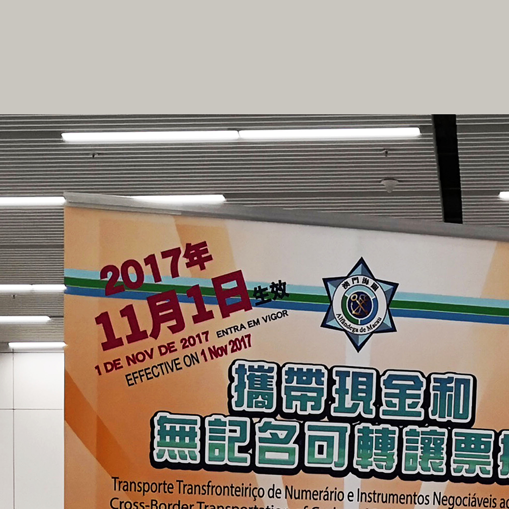 Custom 80X200 100X200 120X200 CM High Density Outdoor Advertising Display Roll-up Banner Stand For Exhibition