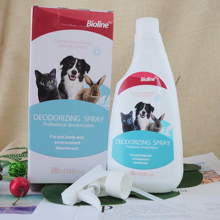 Di trasporto del nuovo Naturale Rimuove Completamente Macchie Causato Urine Pet Deodorante Spray