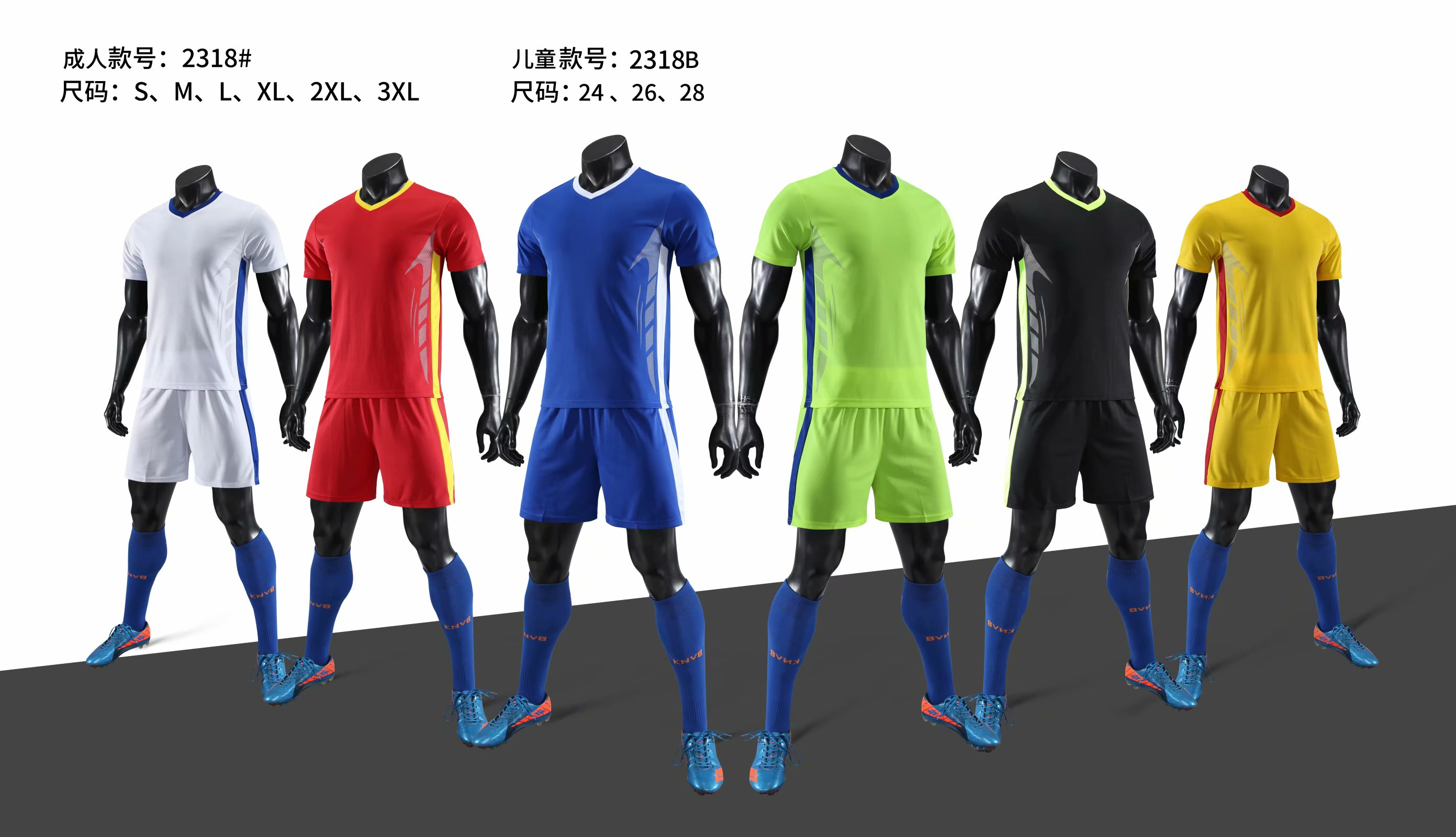 China neue modell cricket jersey custom football jersey fußball