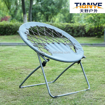 Merveilleux Bungee Chair Bunjo Adults Room Quality Patio Lawn Beach Camping Moon Folding  Lounge