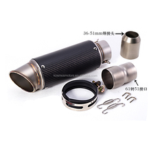 Large displacement motorcycle/off road/motorbike exhaust pipe mufflers with 61MM big mouth