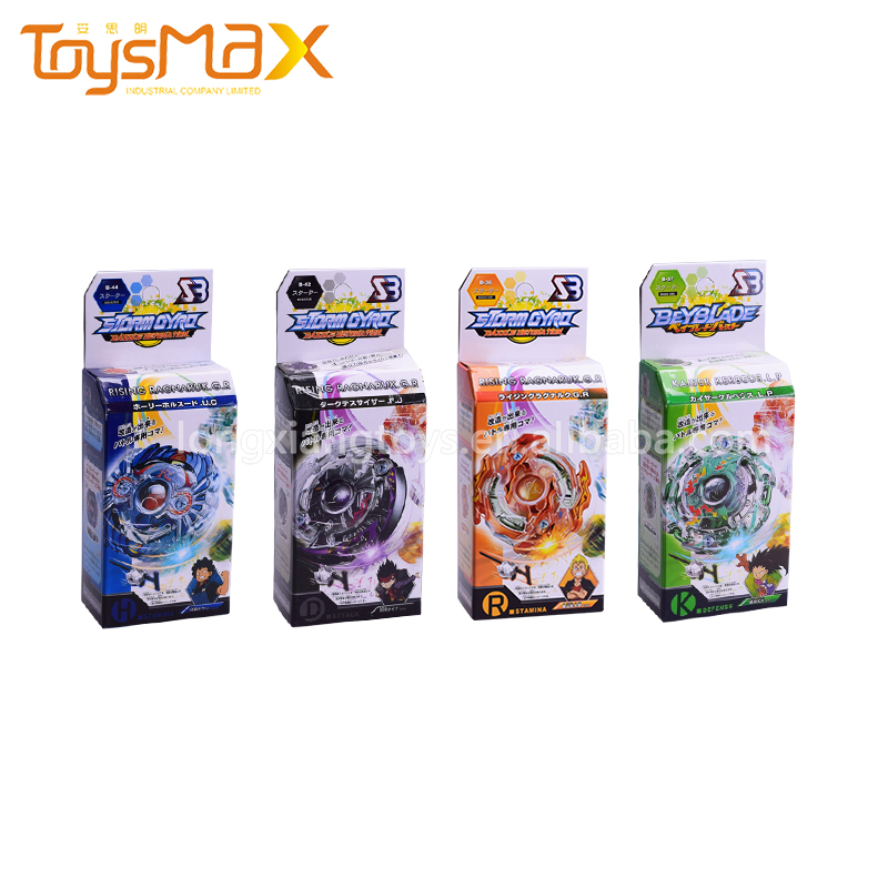 288pcs 4d Rapidity Beyblade metal fusion toy
