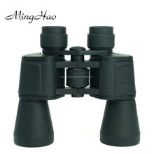 MinghaoWaterproof HD Night Vision 7x50 Binoculars