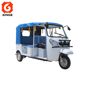 European Import Electric Vehicles 3 Wheel Electric Tricycle