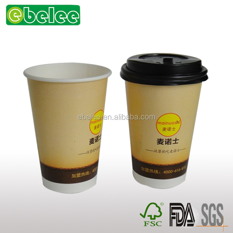 Hot coffee paper cups with plastic lids/hot coffee paper cup/paper cup for hot coffee