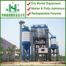 plough dry mixed mortar mixer 300,000 tons annual output dry batch mortar mix plant