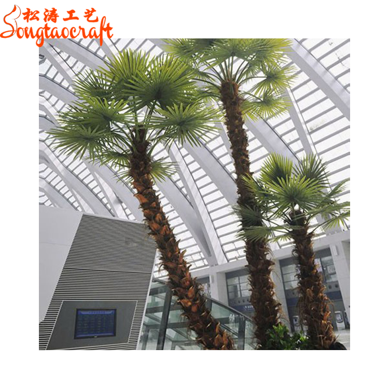 Made In China Artificial Mini Palm Trees Plastic Artificial Palm Trees Sale  Palm Trees Lowes - Buy Artificial Palm Trees Sale,Palm Trees