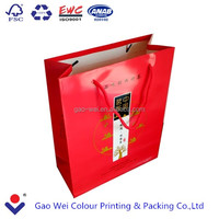 2017 selling personalized casual paper bag with handle