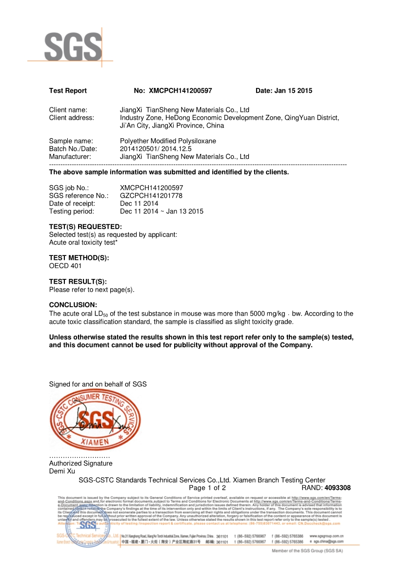 Anti-drift Agent for Spray Adjuvant TIS-331