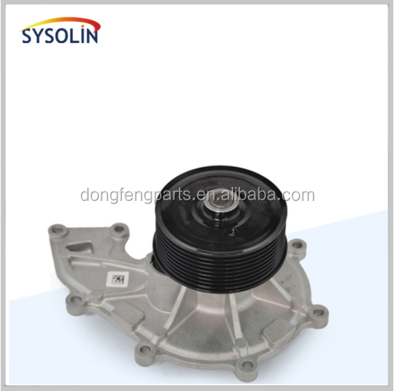 ISF 2.8 automobile high pressure water pump ISO passed car water pump for Foton ISF 3.8