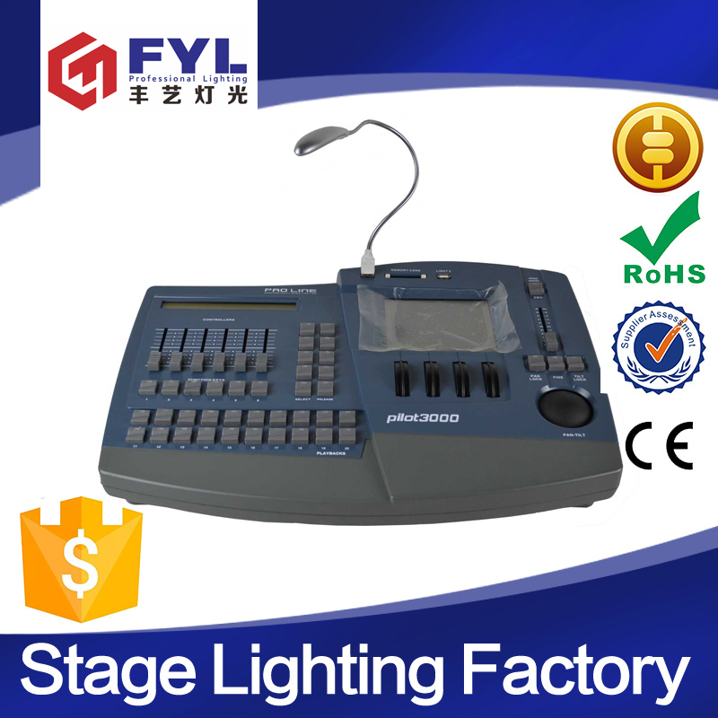 Hot selling pilot 3000 dj dmx 512 light controller