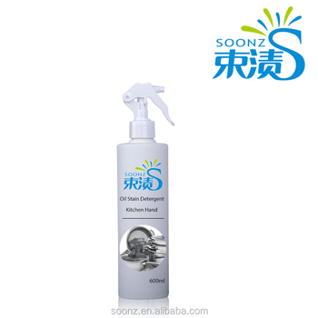 Eco friendly disposable kitchen cleaning liquid buy for Eco friendly kitchen products
