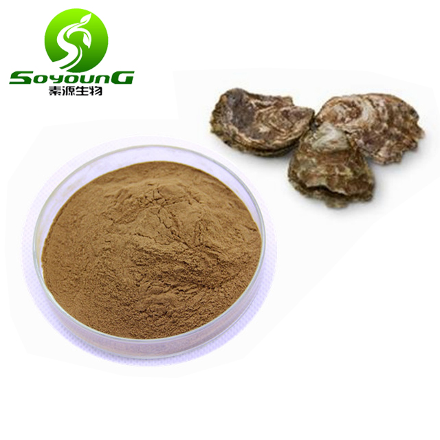 oyster extract 10:1 oyster extract <strong>powder</strong> 20:1 oyster meat extract <strong>powder</strong>