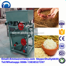 Gravity paddy rice destoner machine Paddy seed cleaner machine Rice processing equipment