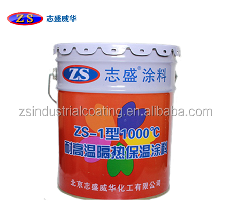 ZS-1 Heat Insulation Industrial <strong>Coating</strong> / High-Temperature Resistant Thermal Barrier <strong>Coating</strong>/ Refractory Material <strong>Coating</strong>