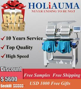Holiauma 2 Head 15 Needles Small Home&industry Commercial similar Brother Computerized two heads Embroidery Machine