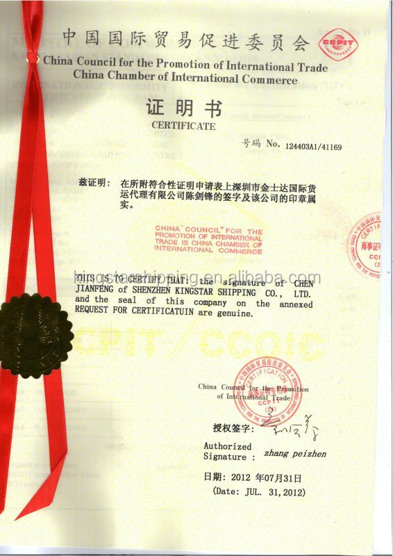 Certificate of conformity china certificate of conformity china certificate of conformity china certificate of conformity china suppliers and manufacturers at alibaba yadclub Gallery