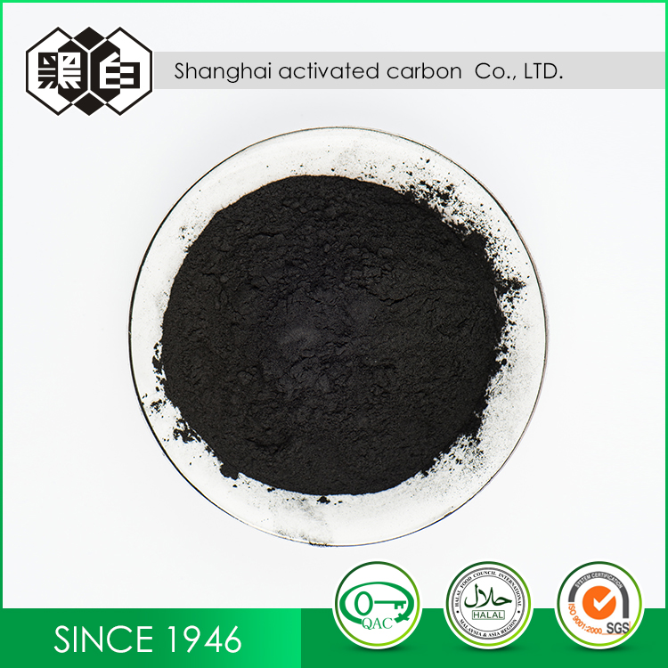 Wooden Activated Carbon for Industrial Waste Water,Reliable Reputation