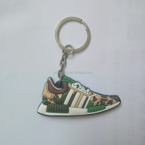 camouflage NMD shoes keychain new color coming