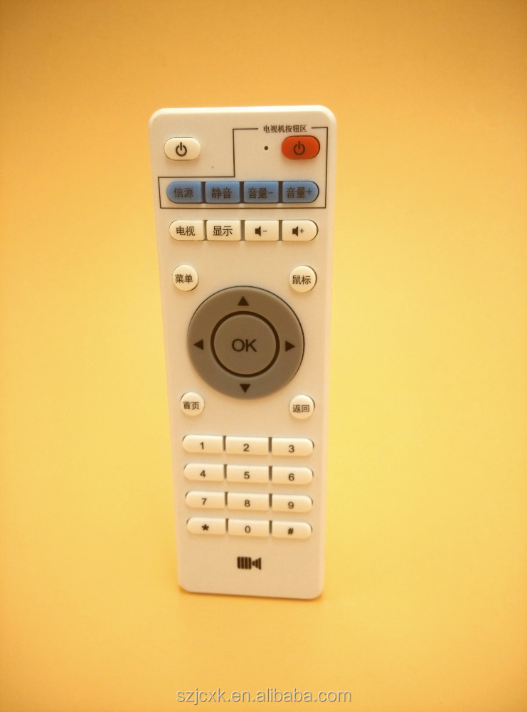 OTT IR remote control for android TV <strong>box</strong> remote control for IPTV <strong>set</strong> <strong>top</strong> <strong>box</strong>