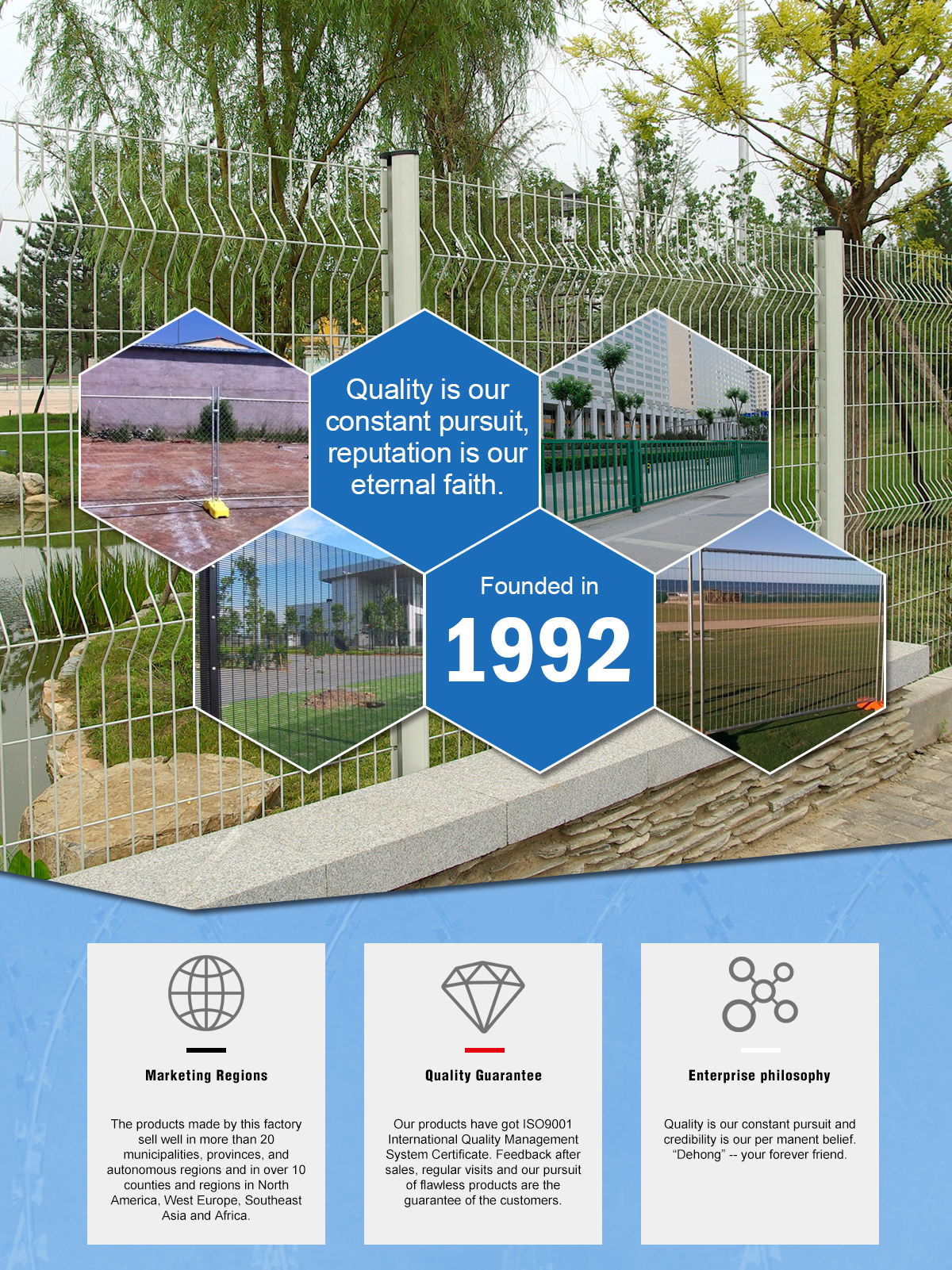 Anping County Dehong Metal Mesh Products Co., Ltd. - Wire Mesh Fence ...