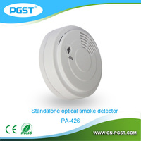 chamber for smoke detectorPA-426,Battery operated photoelectric smoke detector