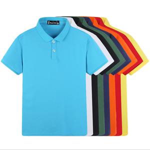 Wholesale Customized Promotion Polyester Plain Short Sleeves Unisex T-shirt