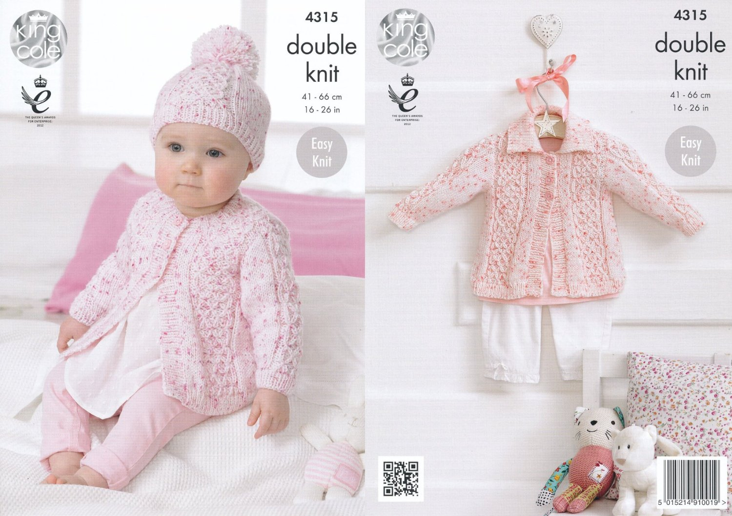 Cheap Baby Cardigan Knitting Pattern Free Find Baby Cardigan